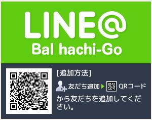 堺市のイタリアンBal hachi-Go LINE@