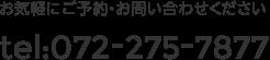堺市で和のエッセンスを取り入れたイタリアンバルへお気軽にご予約・お問い合わせください